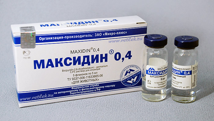 995_maksidin-04-inekts-r-r-up-5
