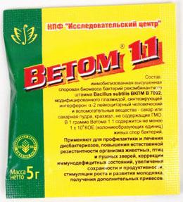 vetom-1-1-5g